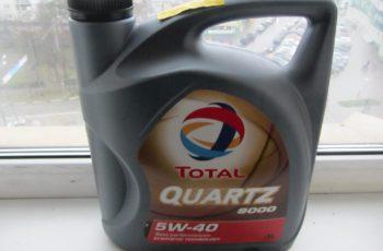 Детальный обзор моторного масла Total Quartz 9000 5W40