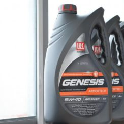 Детальный обзор моторного масла Lukoil Genesis Armortech 5w-40