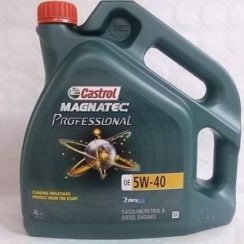 Детальный обзор моторного масла Castrol MAGNATEC professional 5W40 синтетика